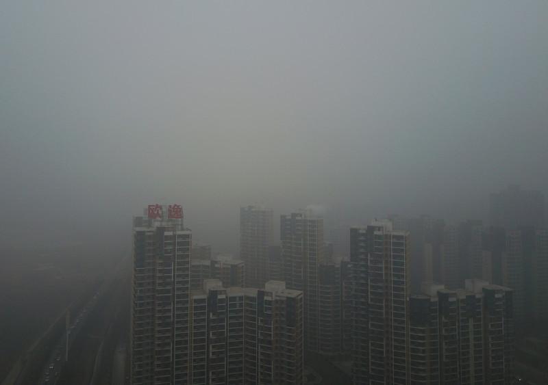 Встолице Китая создадут подразделение позащите окружающей среды