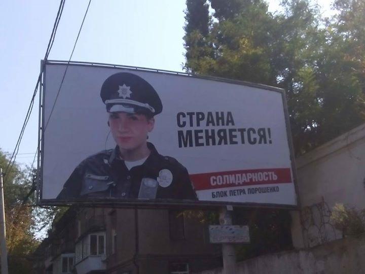 Аваков возмутился использованием полиции в рекламе БПП