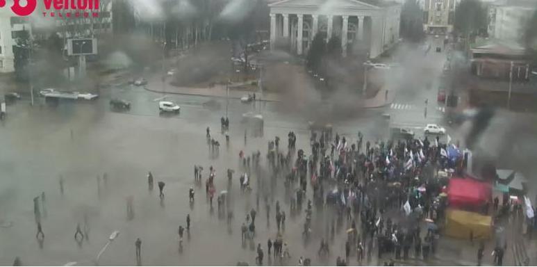 В Донецке начался пророссийский митинг
