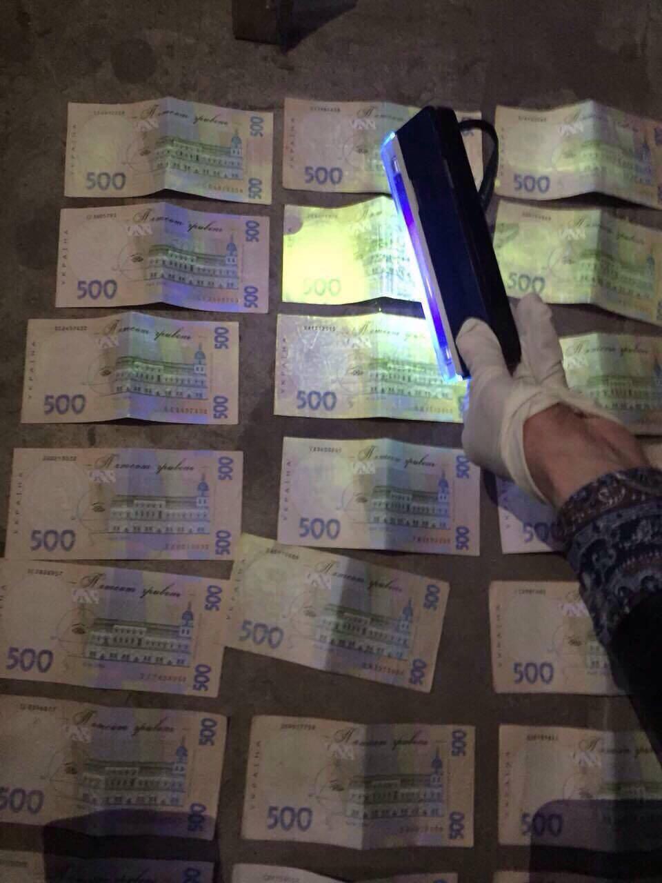 В Киеве на взятке задержаны чиновники научного института: фото