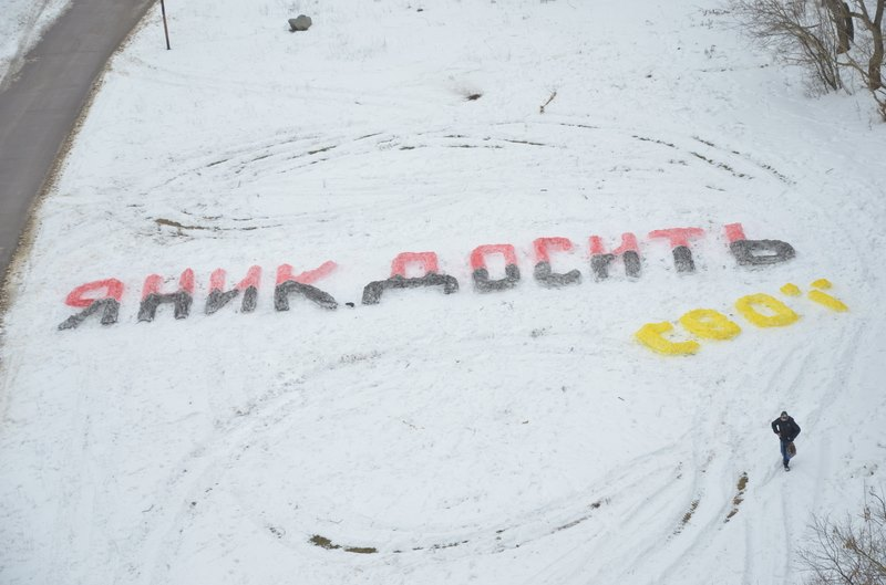 Евромайдан, день 80-й: хроника