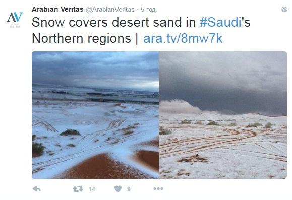 Природные катаклизмы: Саудовскую Аравию засыпало снегом