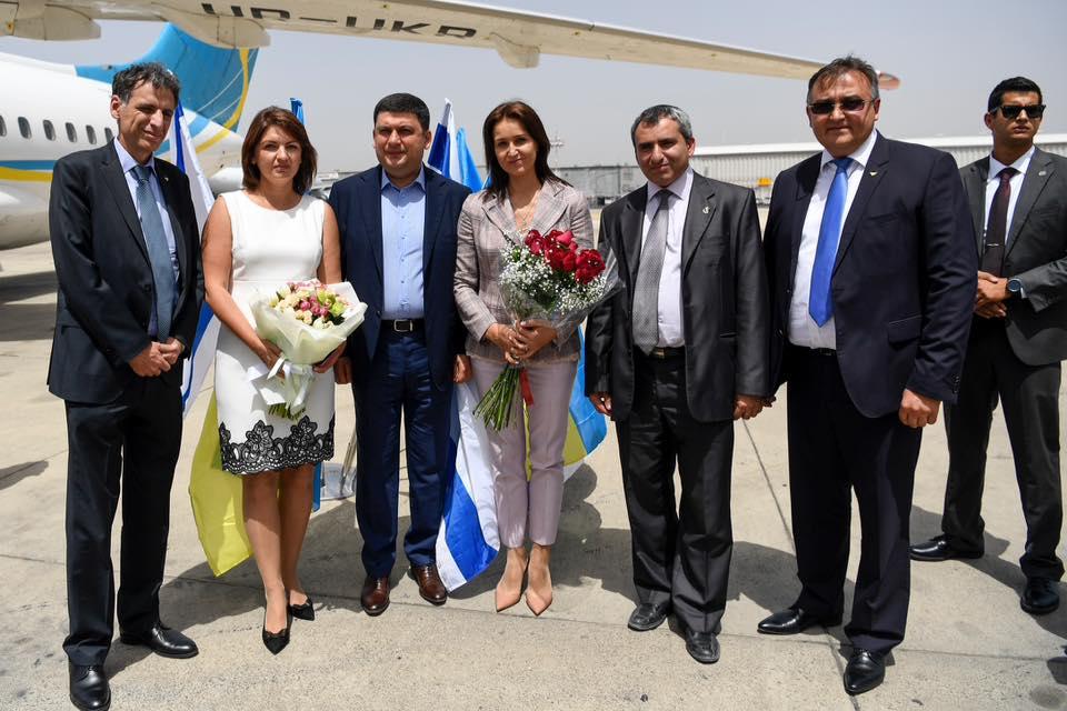 Премьер-министр Украины Владимир Гройсман встретился спрезидентом Израиля