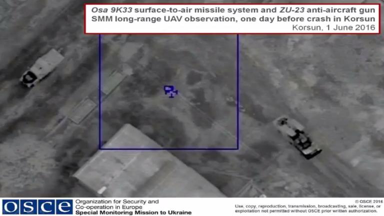ВОБСЕ показали последние кадры изчетырех сбитых взоне АТО дронов