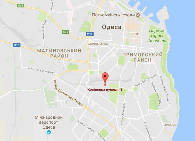 НАБУ обыскивает дом и кабинет одесского мэра Труханова - СМИ