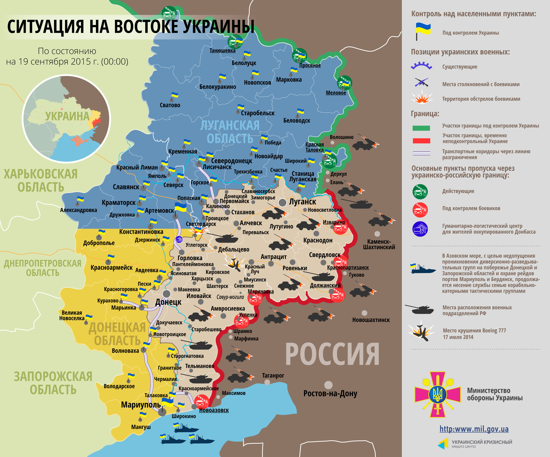 Обстрелы в зоне антитеррористической операции: карта