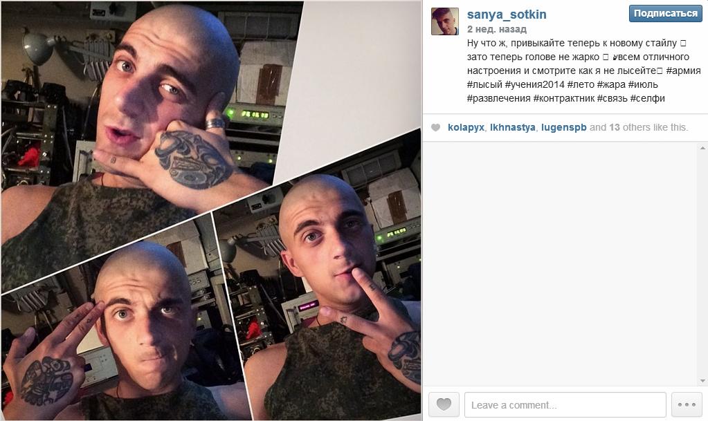 Очередной солдат РФ привел доказательства войны с Украиной: фото