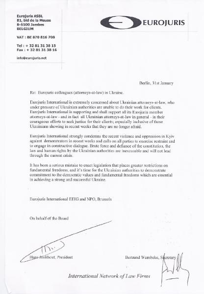 Европейские адвокаты осудили ущемление гражданских прав в Украине