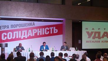 Поглощение Кличко, сделка с Яценюком. Как власть идет на выборы