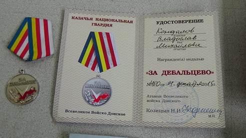 В Донбассе задержан воевавший за боевиков россиянин