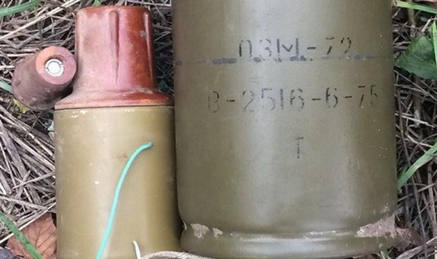 """В зоне АТО найдены российские мины, в том числе """"ведьма"""": фото"""