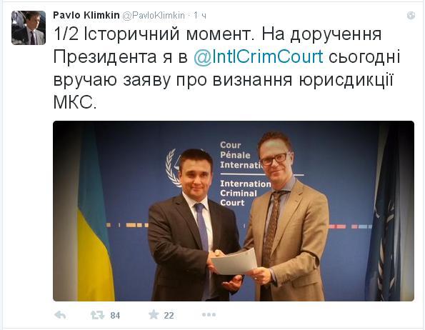 Klimkin_twitt.JPG