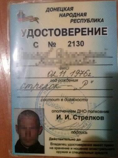 На Хмельнитчине суд приговорил боевика к 10 годам лишения свободы
