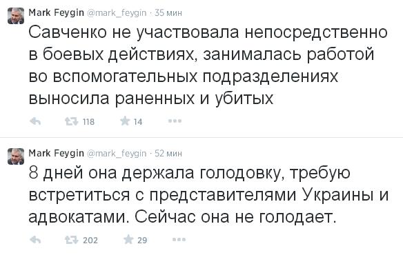 Консула пустили к Савченко только после объявления ею голодовки