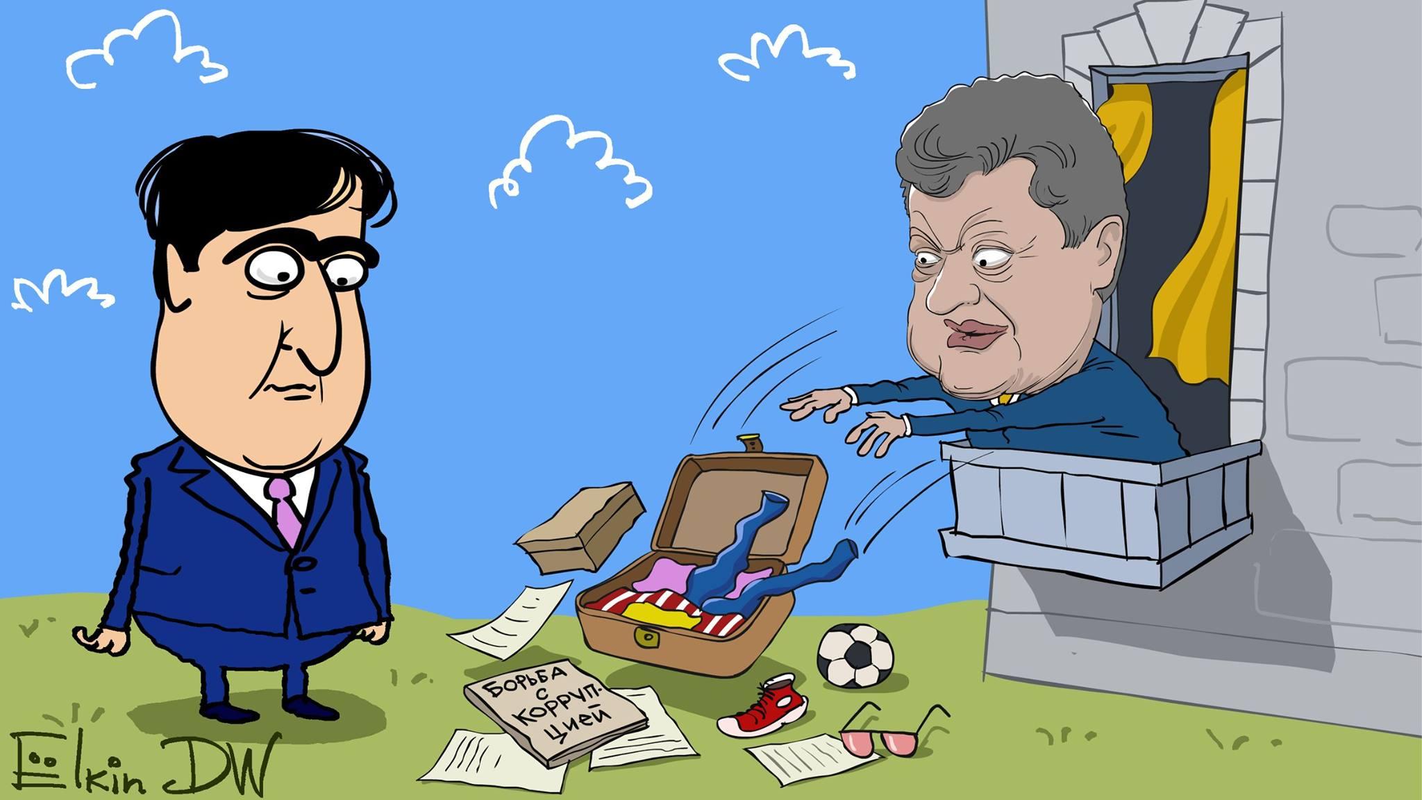 """""""Как Саакашвили из дома выгоняли"""": карикатура Deutsche Welle"""