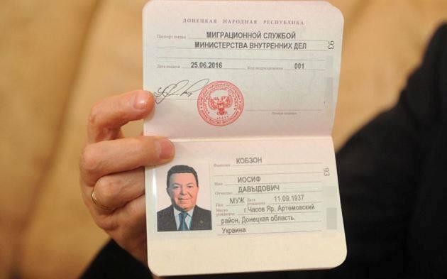 Лавров поведал осроке действия указа опризнании документов ЛДНР