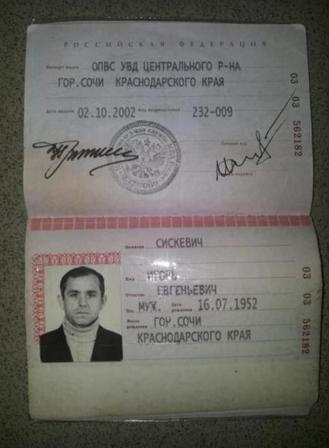СБУ задержала пособника Гиркина при попытке бежать в Россию