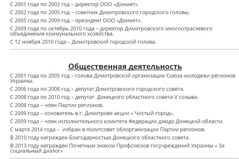 требушкин.JPG