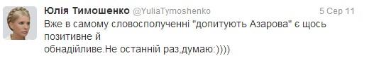 Безымянный4-2.jpg