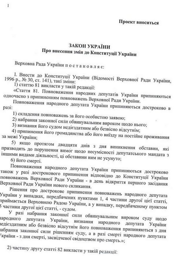 Удастся ли Порошенко провести в стране реформы на идеях Януковича и выдать их как свои… 80b4cd4a011a002759f75f1b9fefb2ff
