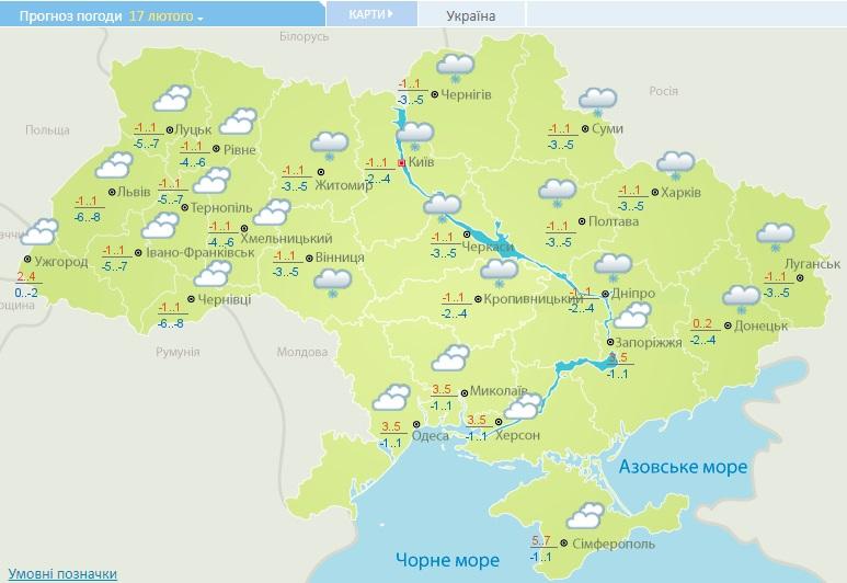 В Украину идет оттепель: карты