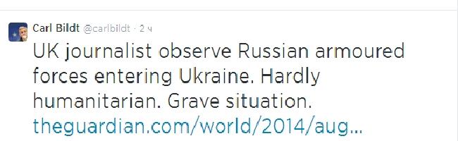 Глава МИД Швеции отреагировал на сообщения о БТР России в Украине