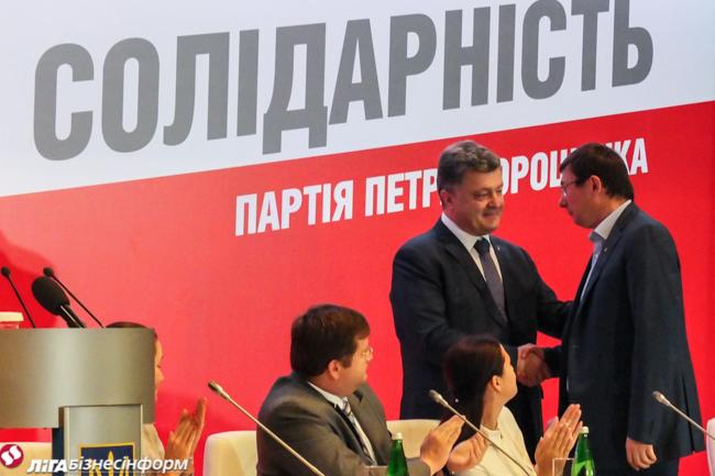 Удастся ли Порошенко провести в стране реформы на идеях Януковича и выдать их как свои… 81a6eec8fa06a44cc699a5d3549aee55