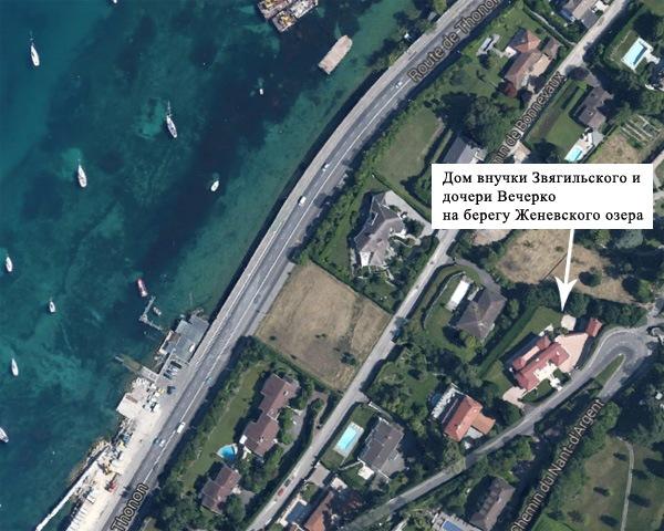 Внучка Звягильского владеет особняком на берегу Женевского озера