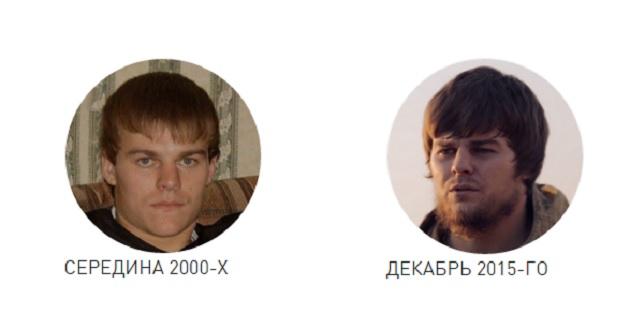 Интерпол объявил в розыск россиянина Землянку из ИГ: фото