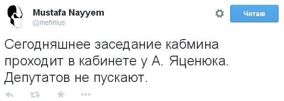 Яценюк проведет заседание Кабмина без СМИ