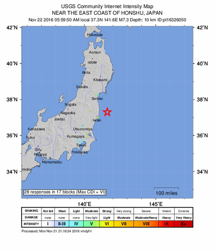 В Японии произошло землетрясение: угроза цунами
