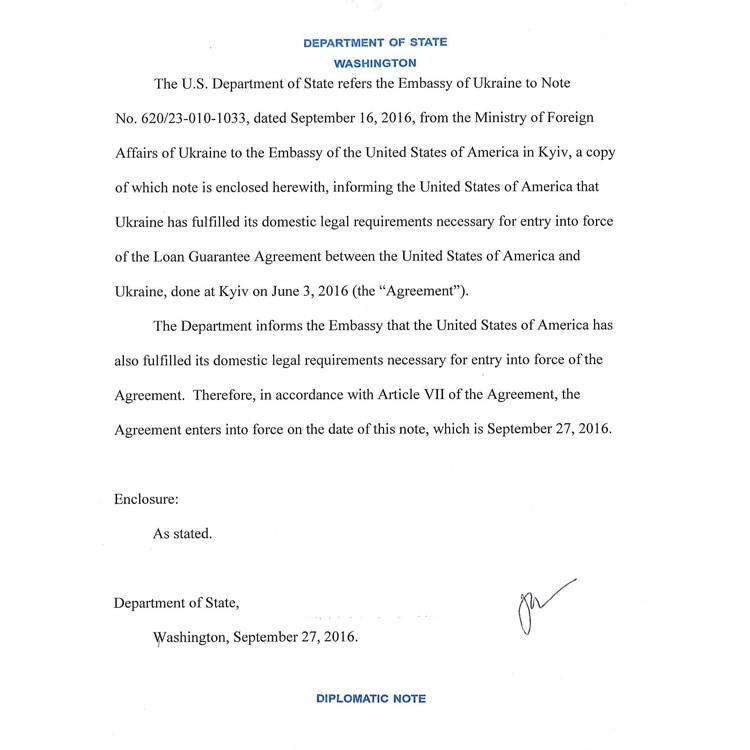 Украина получила дипломатическую ноту отCША