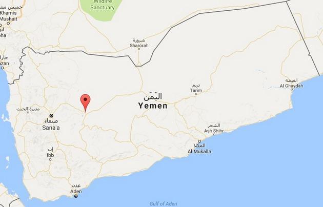В Йемене ударный дрон США уничтожил авто с пятью боевиками - СМИ