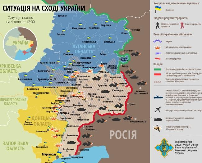 Террористы продолжают нарушать режим прекращения огня: карта АТО