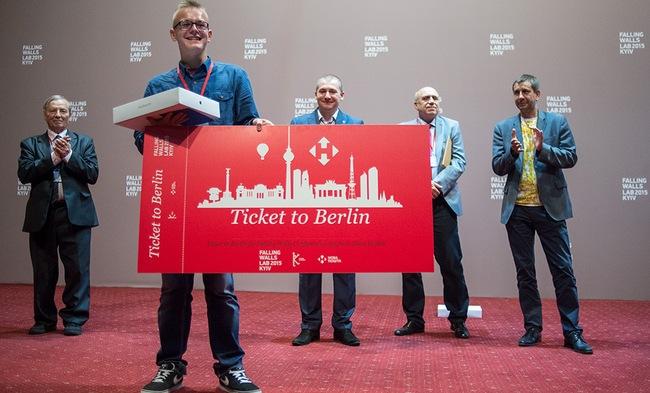 Украинские изобретатели поборются за награды в Берлине