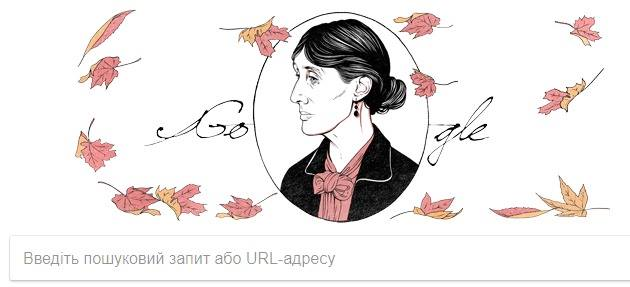 Google посвятил дудл писательнице-феминистке Вулф