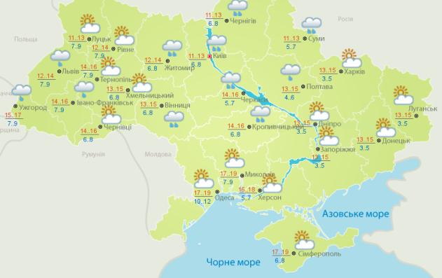 Синоптики предупреждают о заморозках и дождях: карта