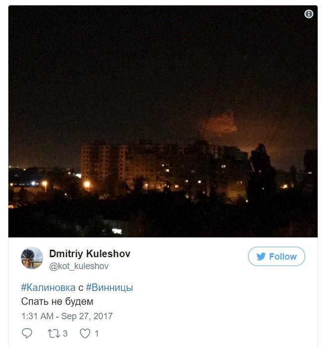 Пожар на  складе боеприпасов ВСУ под Винницей: хроника завершена