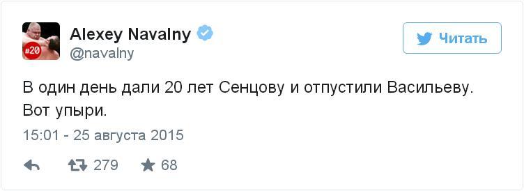 В России перешли к судебным расправам над украинцами