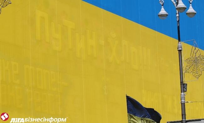 Фасад столичного ЦУМа завесили огромным флагом Украины