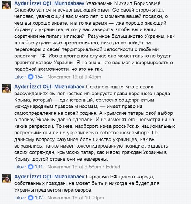 Ходорковский о возвращении Крыма: у россиян есть и иные проблемы
