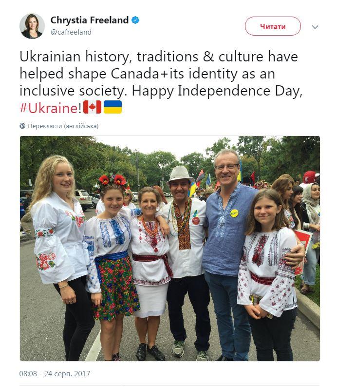 Украина повлияла на формирование идентичности Канады - Фриланд