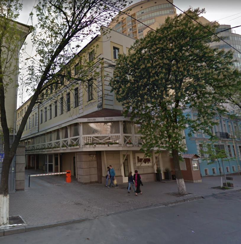 В Киеве в госсобственность вернули помещение научного института