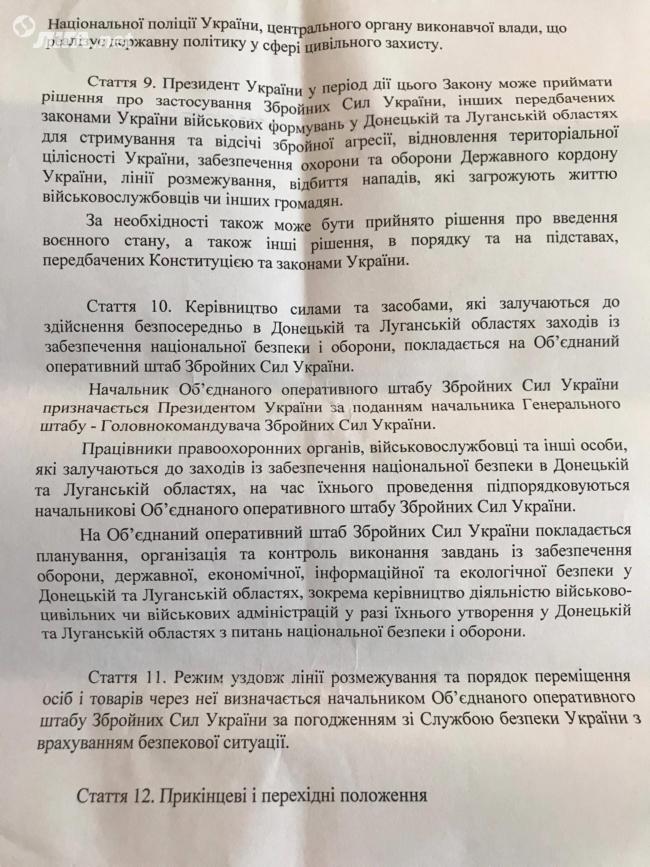 План Макрона и статус Донбасса. Что это и зачем это надо