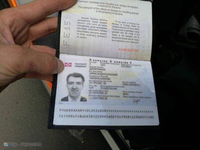 НаОсмаева покушался личный киллер Кадырова