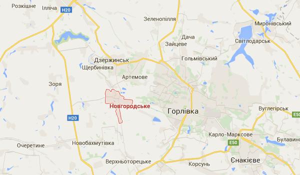 Боевики активизировались под Горловкой, используют артиллерию
