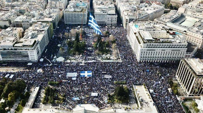 В Греции тысячи вышли на акцию против названия соседней страны