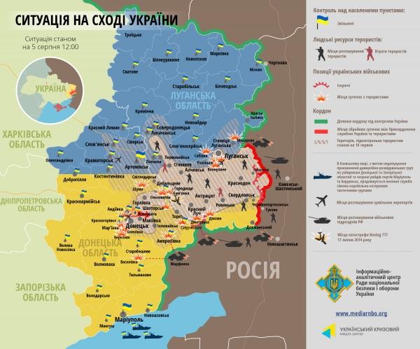 Карта АТО: масштабные бои на границе и в городах