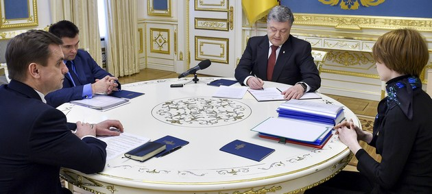 Суд в Гааге: Украина подала иск к РФ за нарушение морского права