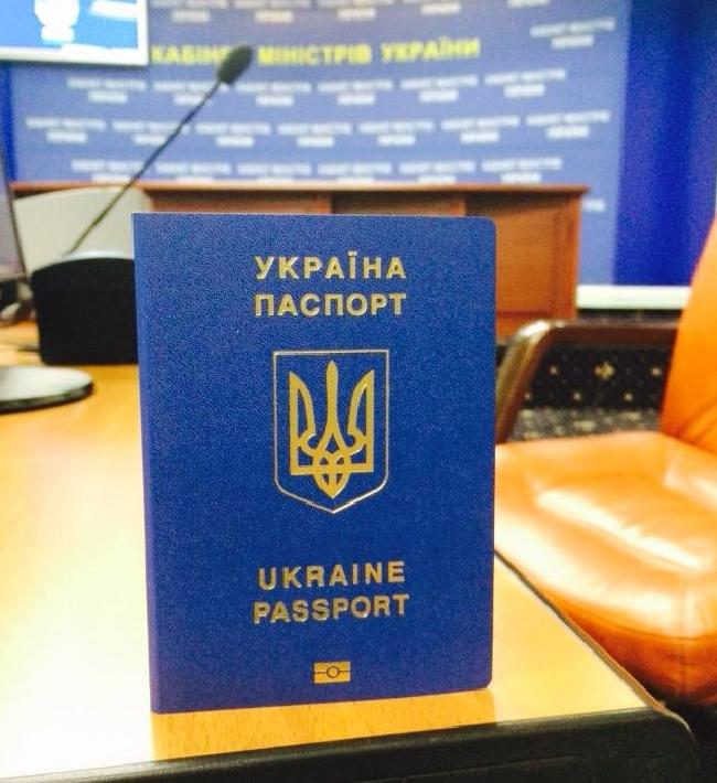 Биометрические паспорта начнут выдавать с 12 января - Яценюк